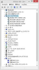rift_device_manager
